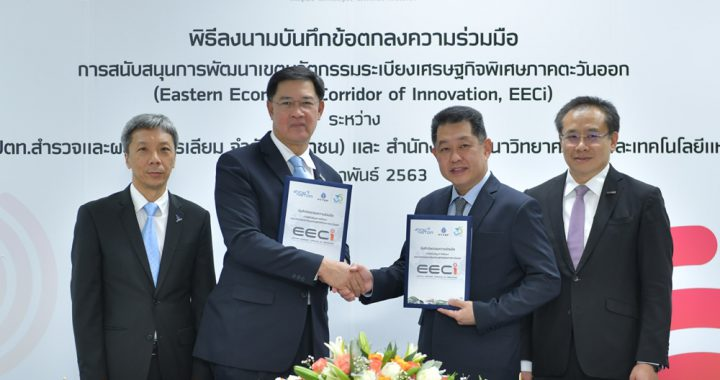 NSTDA signs MoU with PTTEP-1