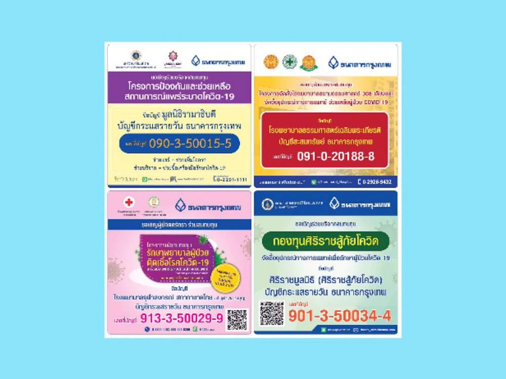 679FC1B8-1135-4C06-A4B8-1F2D5AD09B20