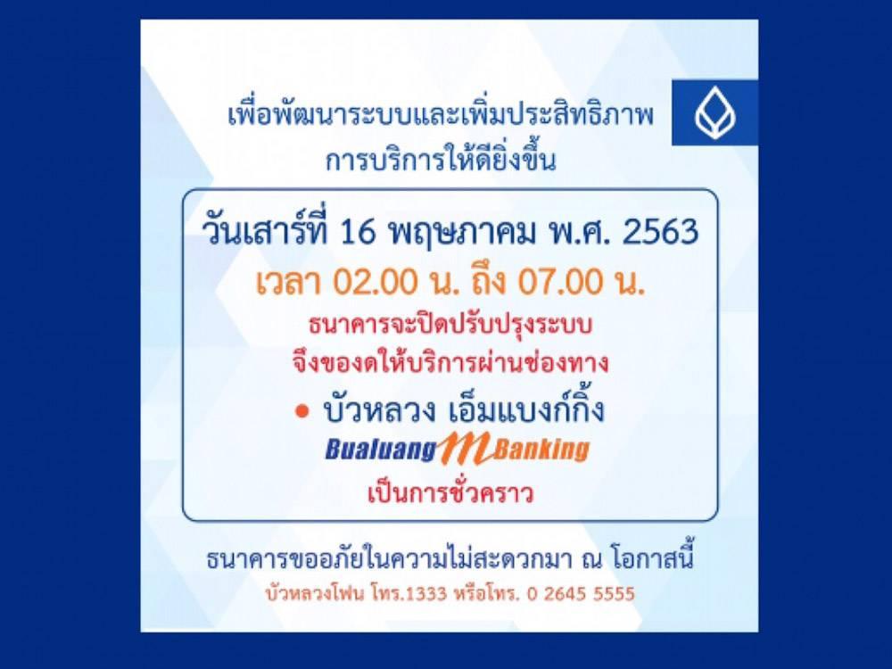 E9819C84-6F2D-464C-8756-5FF15F39B682