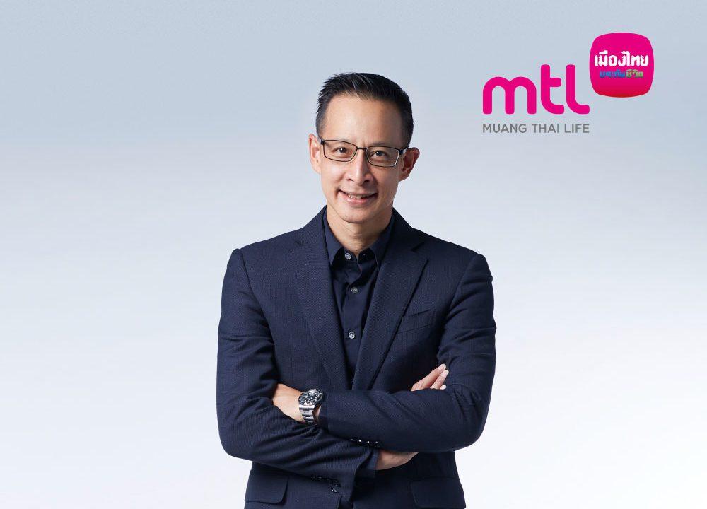 สาระ MTL 020663 R