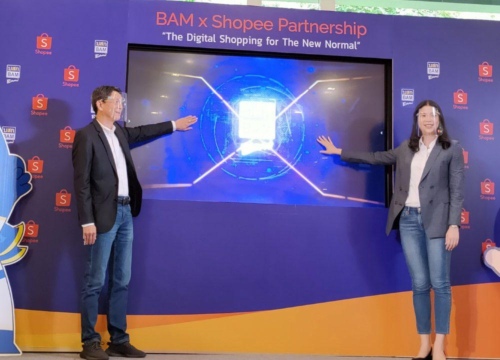 BAMxShoppi R