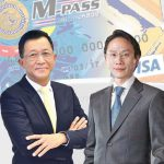 ทล. ผนึก กรุงไทย รับสมัครบัตร M-PASS ผ่านแอป