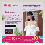 KTC joins hands with Pomelo Fashion