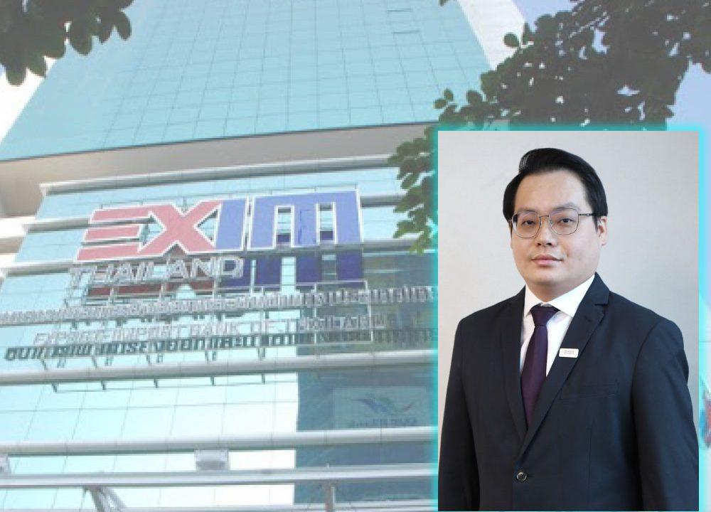EXIM B.R