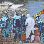 ญี่ปุ่นน้ำท่วม/ดินถล่ม  ดับ 34 ราย