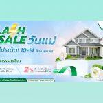 """SAM ออกโปร """"Flash Sale"""" ช่วยลูกค้าซื้อบ้านในช่วงวันแม่"""