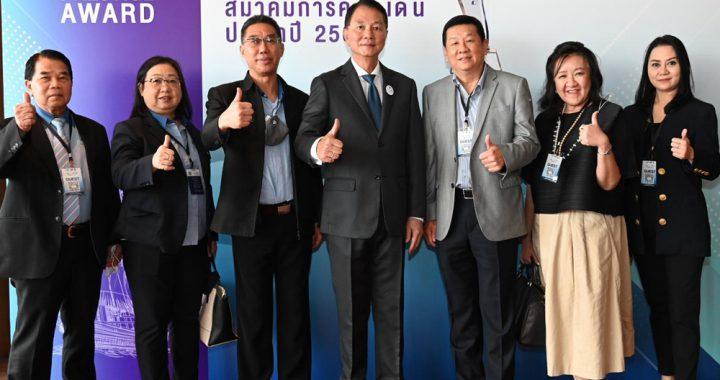 สมาคมวินาศภัยไทย