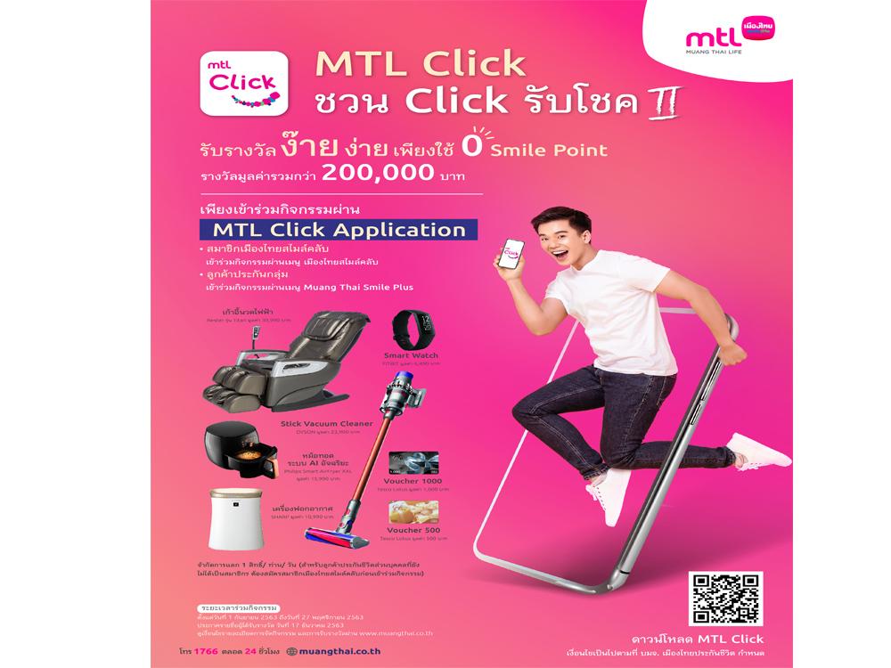 MTL click