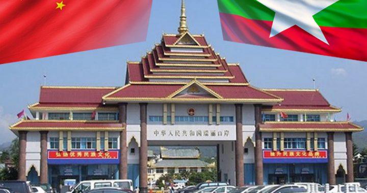 china's myanmar