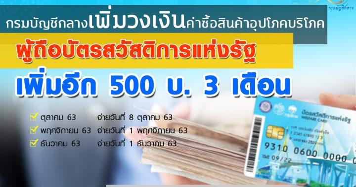 E9B44AEC-F5A5-4F25-9879-4C1823D2FE03