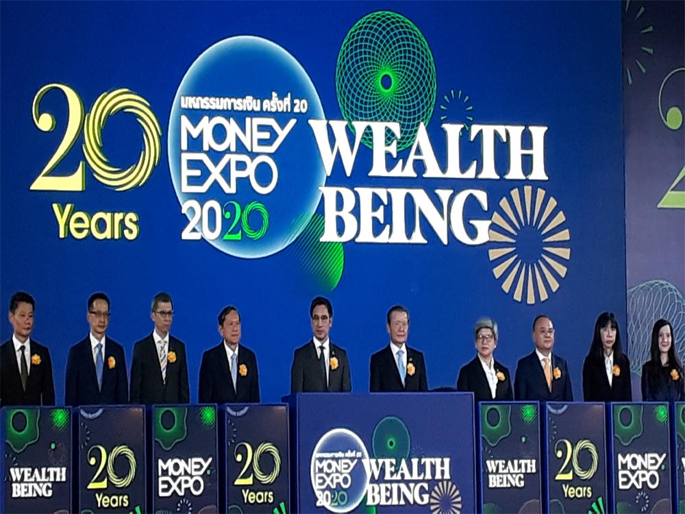 Money Expo