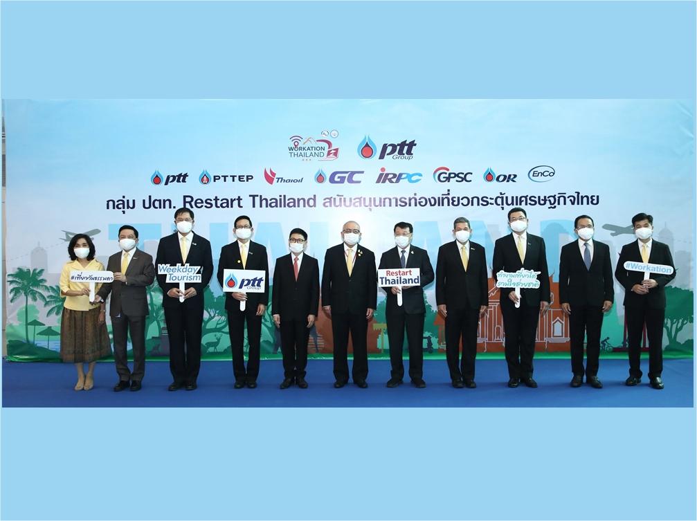 Restart Thailand1
