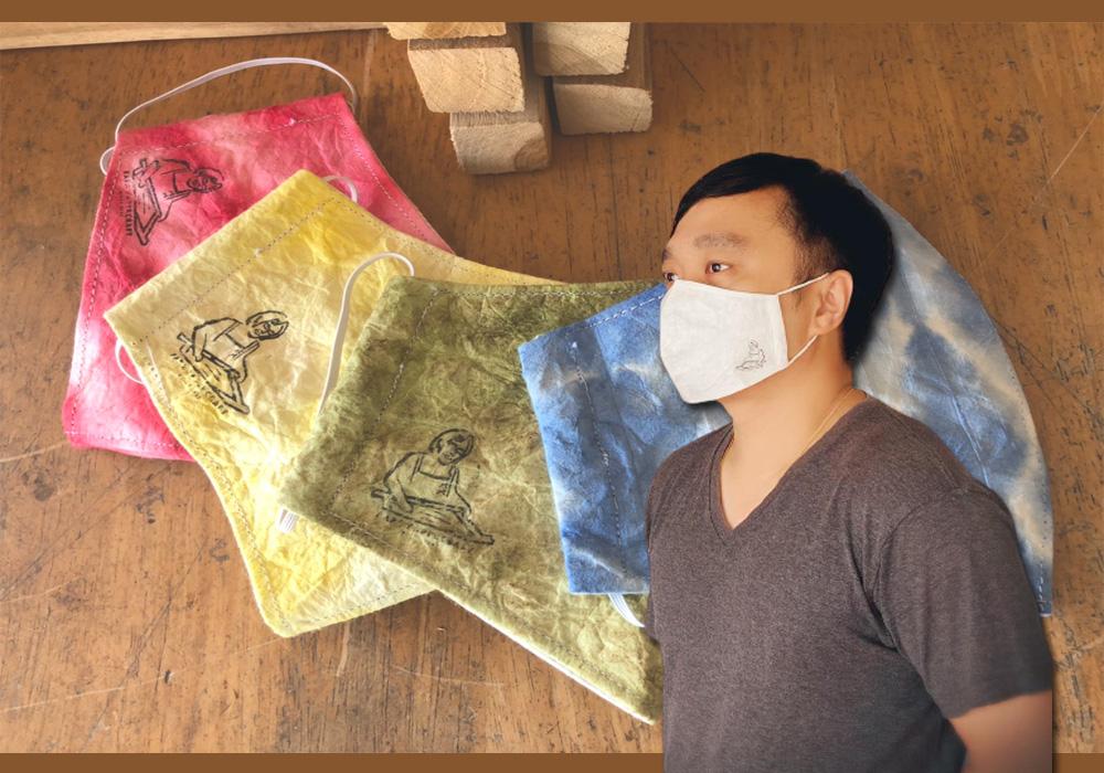 maskpaper