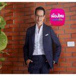 เมืองไทยประกันชีวิตหนุนลูกค้าแจ้งใช้สิทธิลดหย่อนภาษี