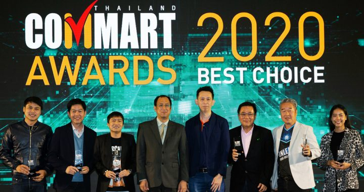 6.COMMART AWARD 2020
