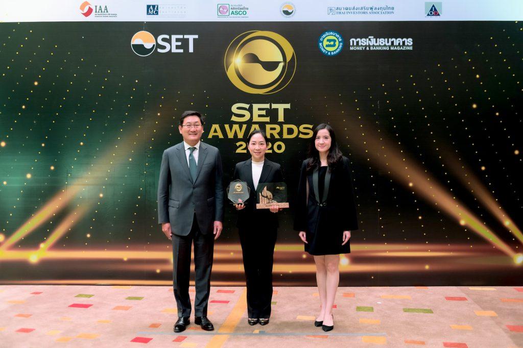 ภาพข่าว ช.การช่าง คว้า 2 รางวัล จากงาน SET AWARDS 2020