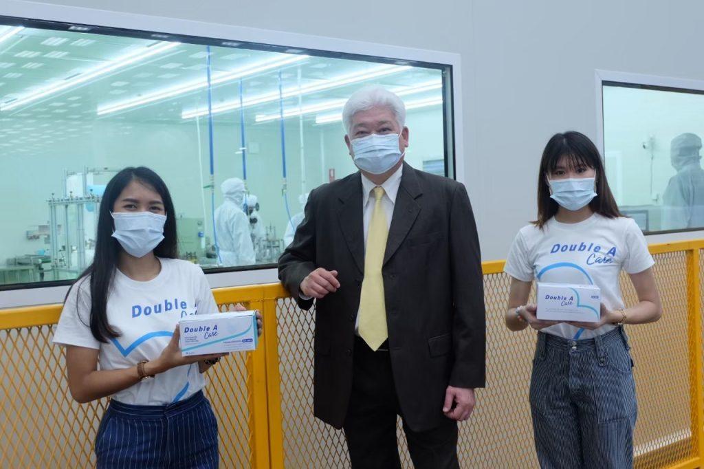 ภาพประกอบข่าวแคมเปญซื้อกระดาษ DA แจกหน้ากากอนามัยฟรี