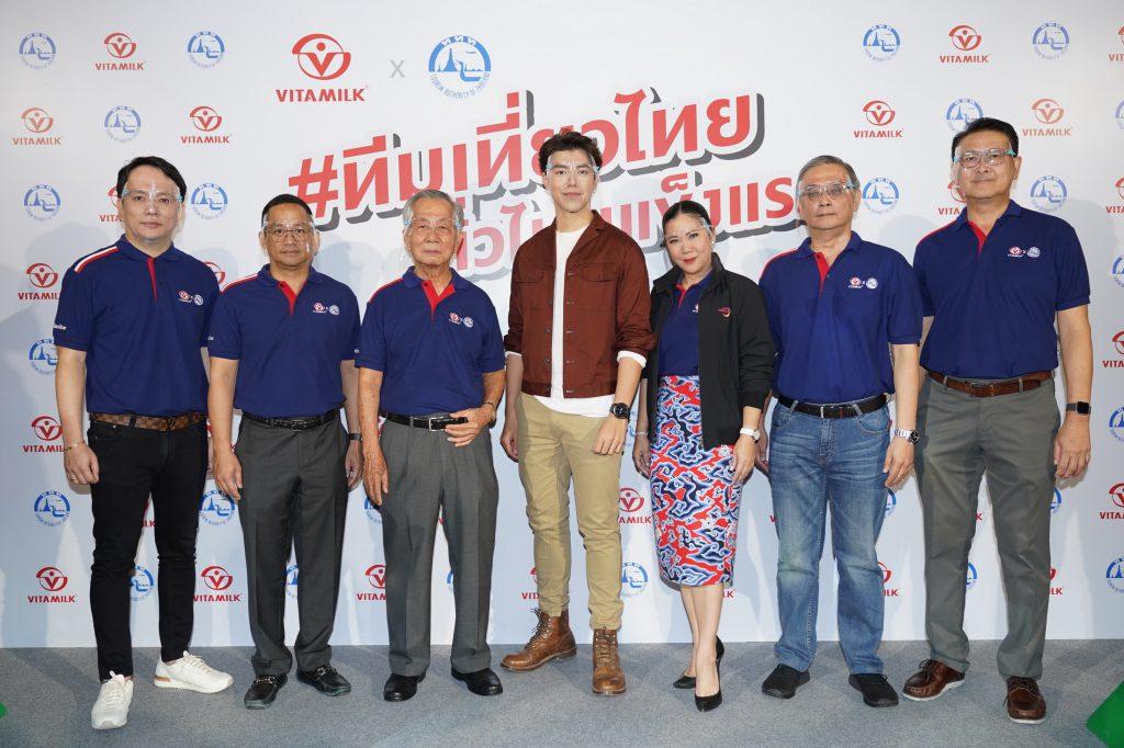 """ไวตามิ้ลค์ จับมือ ททท. เปิดตัวแคมเปญ """"#ทีมเที่ยวไทย ทั่วไทยแข็งแรง"""""""