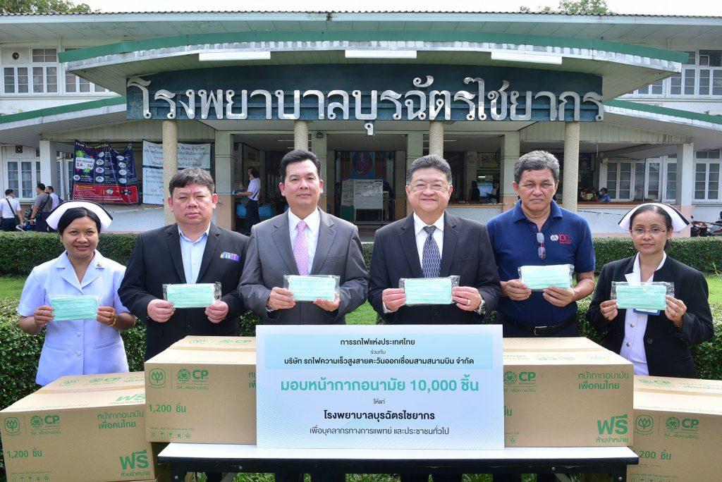 01_การรถไฟแห่งประเทศไทยจับมือรถไฟความเร็วสูงสายตะวันออกเชื่อมสามสนามบิน
