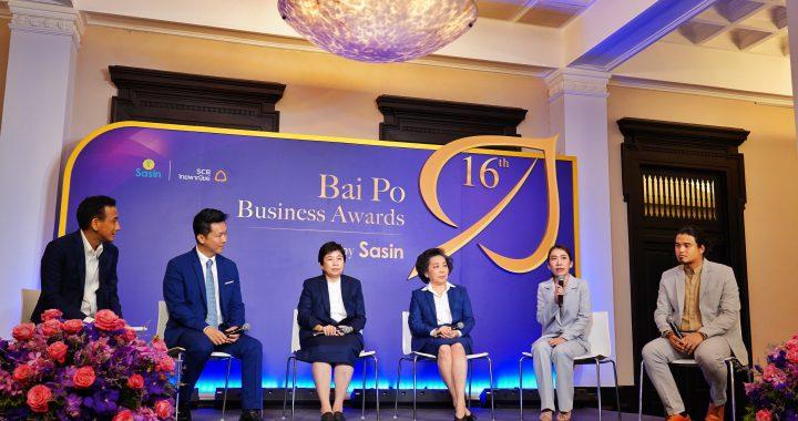 11_Baipo Awards