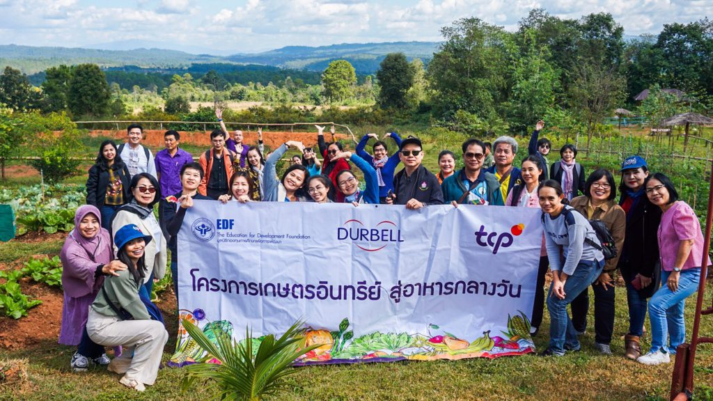 EDF Foundation together with Durbell organise agricultural study trip for teachers