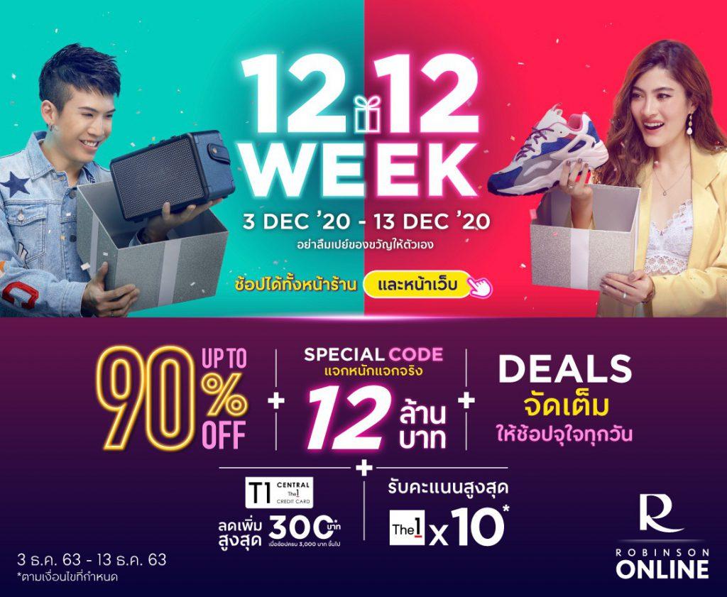 Robinson 12.12 Week_Online