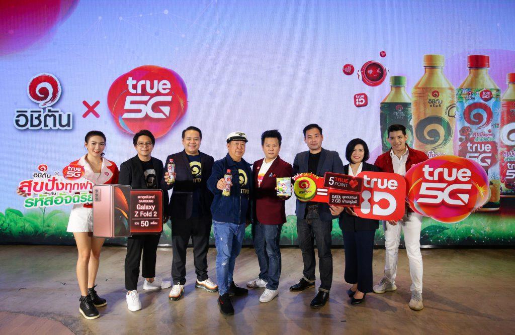 TRUE 5G x Ichitan (3)