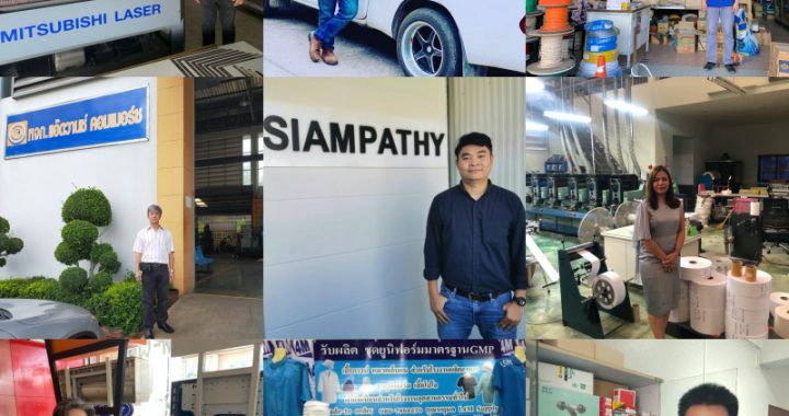 คู่ค้า SMEs