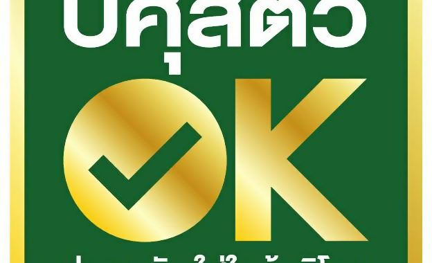 DLD-OK