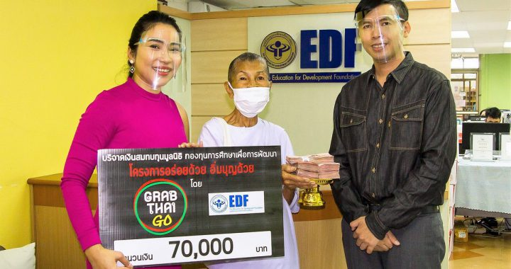 EDF Foundation gest support from GRAB THAI Go Thailand 1