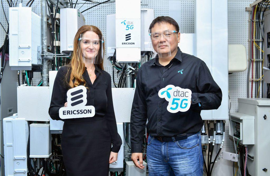 Ericsson-Dtac 1