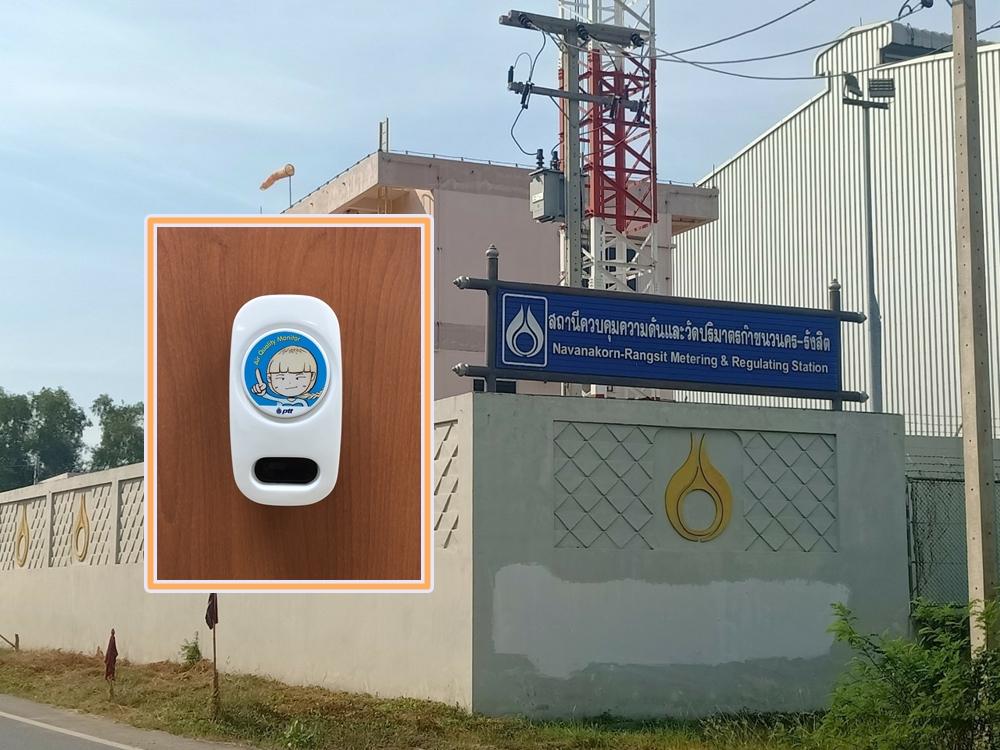 Nong Pim 2