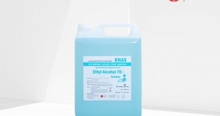 Photo 1__KNAS-KTIS 5 liters