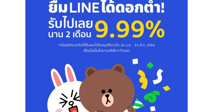 line bk