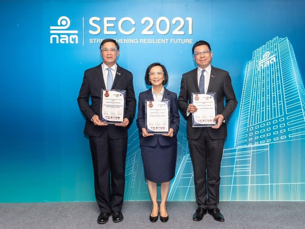 กลุ่ม ปตท. รับรางวัล ASEAN CG Scorecard