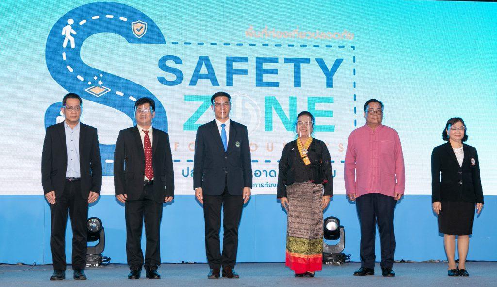"""บรรยากาศงานแถลงข่าว """"โครงการต้นแบบพื้นที่ท่องเที่ยวปลอดภัยสำหรับนักท่องเที่ยว (SafetyZone)"""" (3)"""
