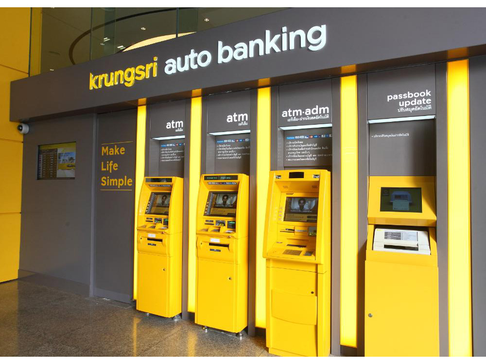 Auto Bank