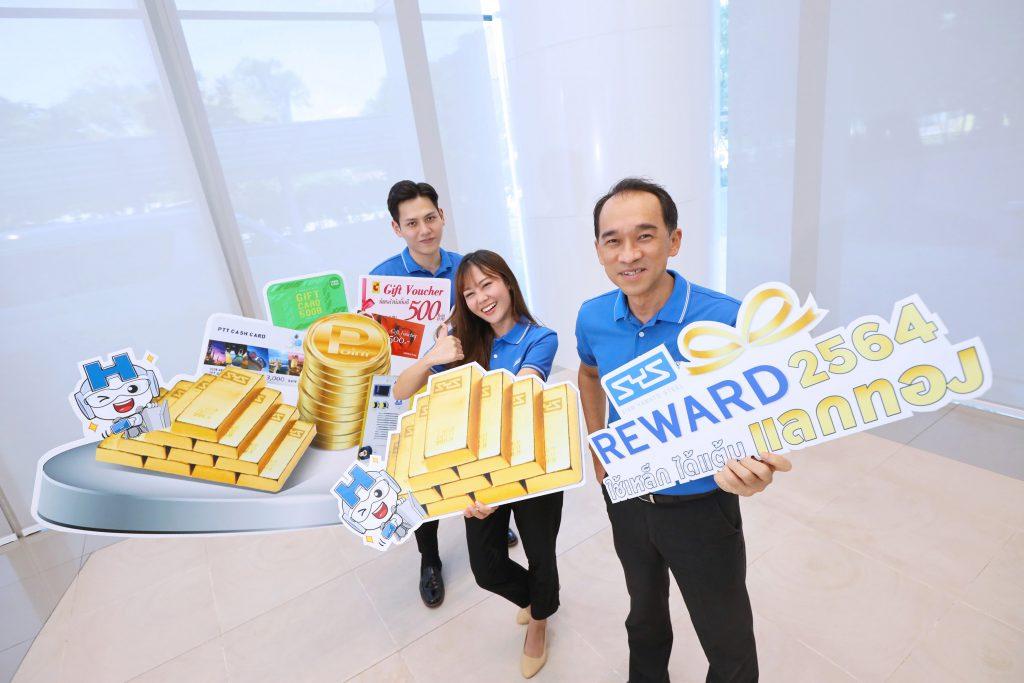 SYS Reward-1
