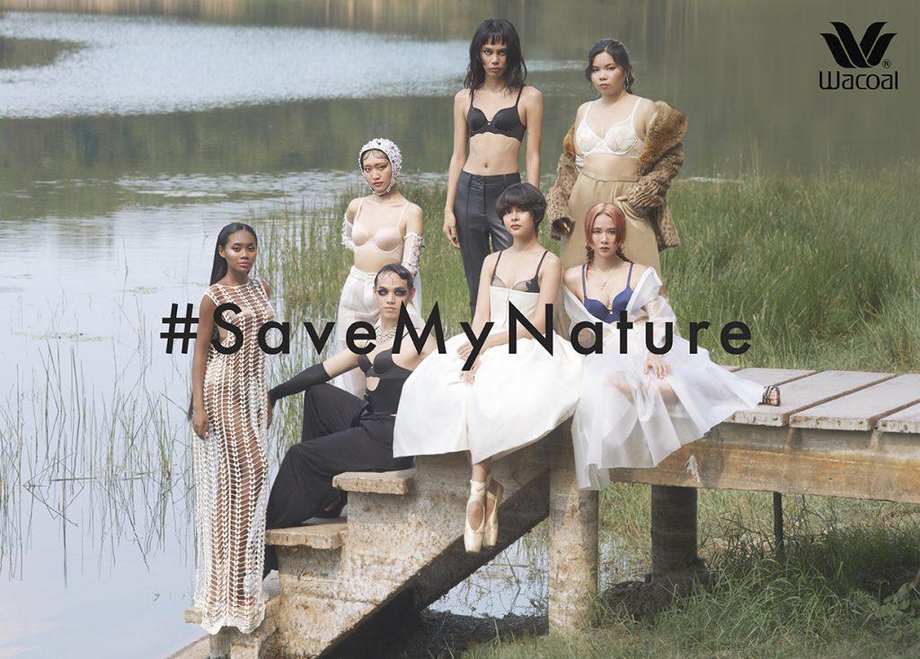 Wacoal Save My Nature