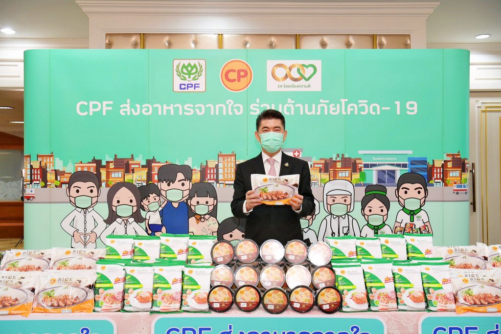 CPF Bangsue 0