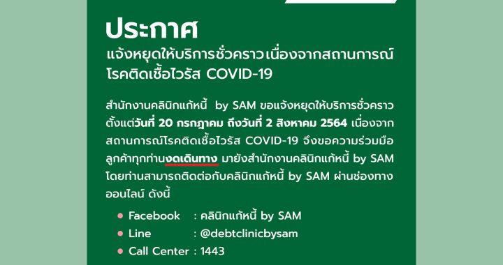 kmc_20210720_200752