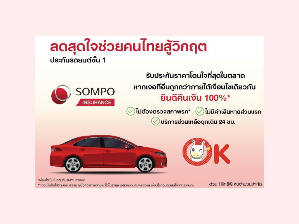 kmc_20210818_213444