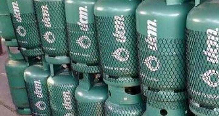 ถังก๊าซLPG1