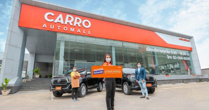 02. CARRO Pickup for SME