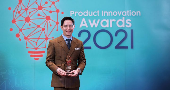 AIA_Product Innovation Awards 2021