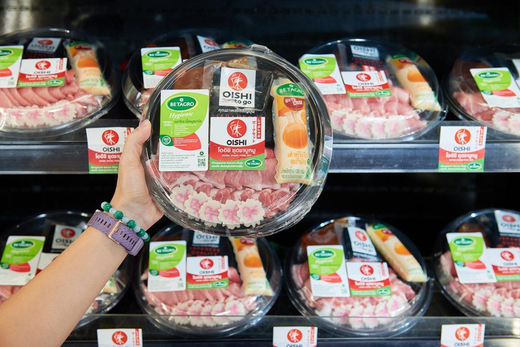 Betagro x Oishi 1