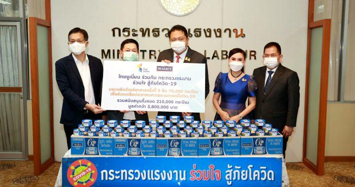 Thai Union Donation