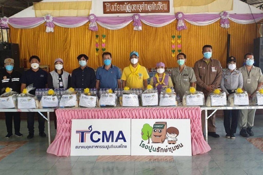 TCMA รวมพลังปันน้ำใจ เพื่อผู้ประสบอุทกภัยพื้นที่ จ.สระบุรี