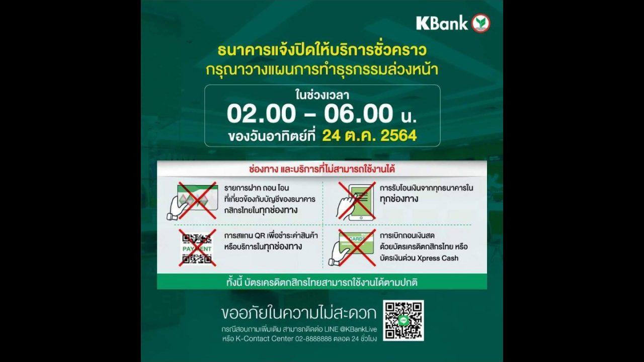 kmc_20211022_171223